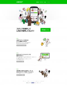 LINE Creators Marketに登録