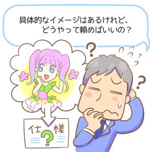 日本語1_300