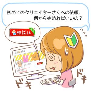 日本語2_300