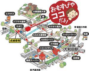 accessmap_004