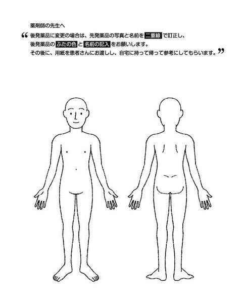 medical_03