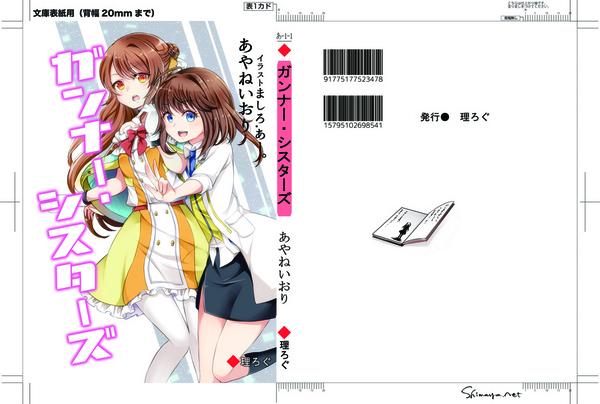 novel_004