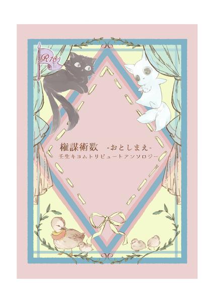 novel_005