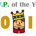 年間MVP2019