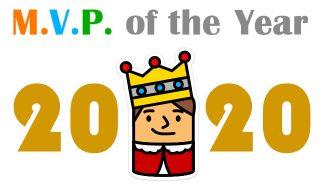 mainvisual_mvp_year2020